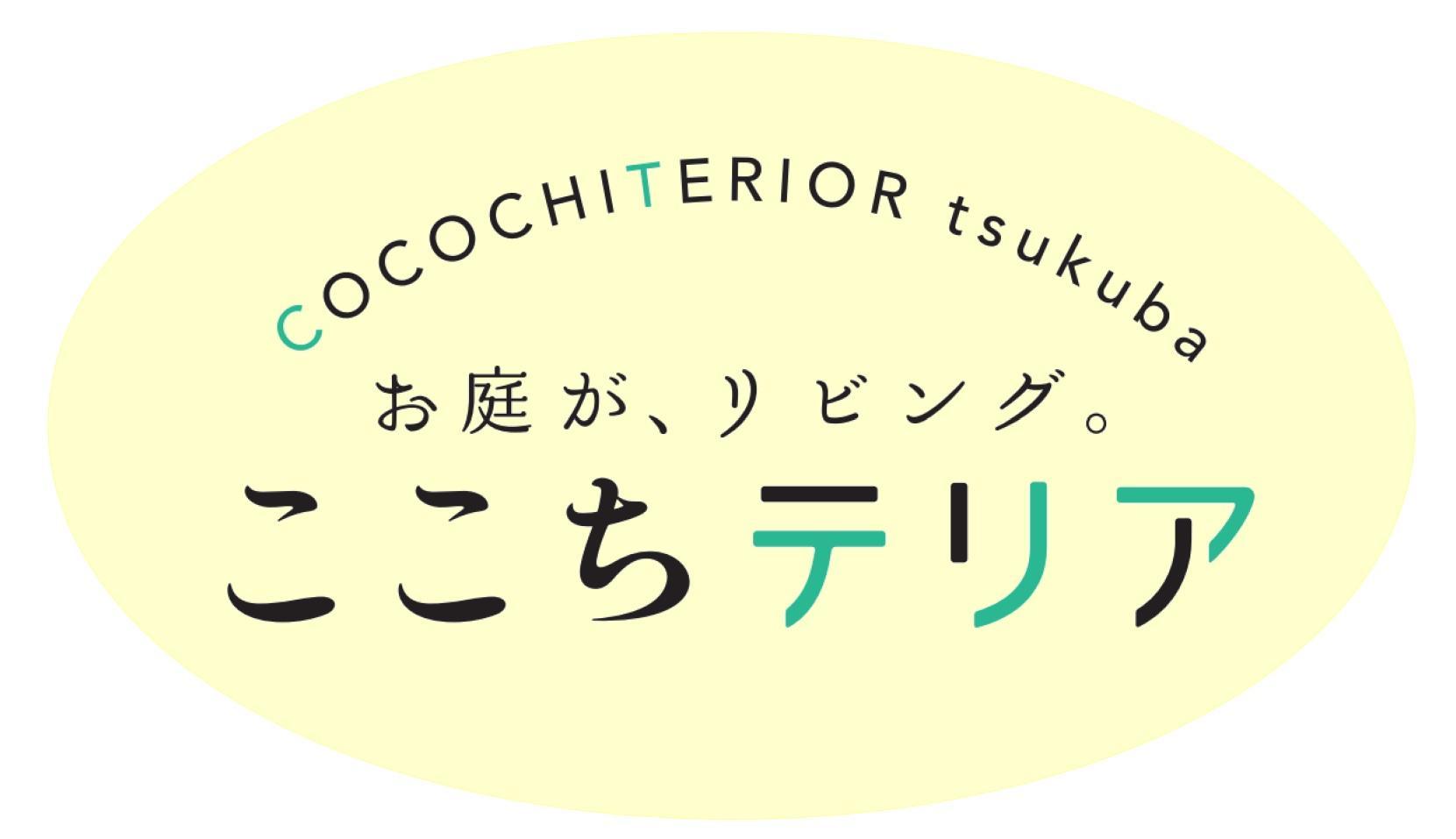 浅野物産ロゴ