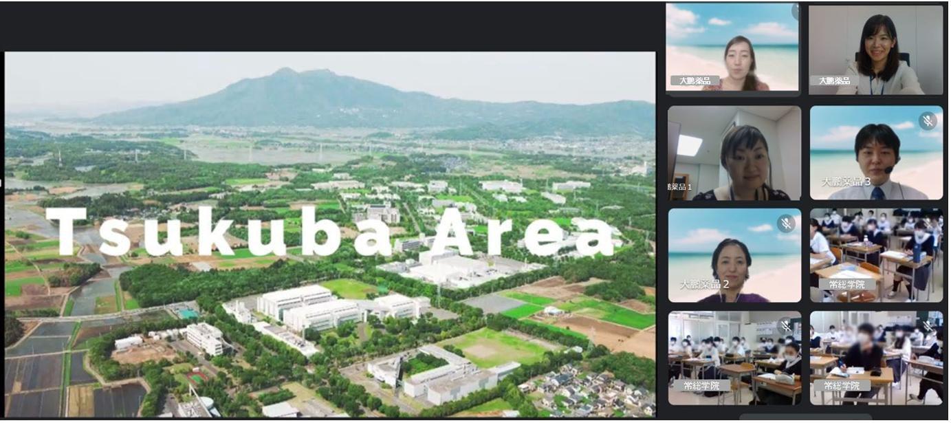 大鵬薬品工業オンライン講演1